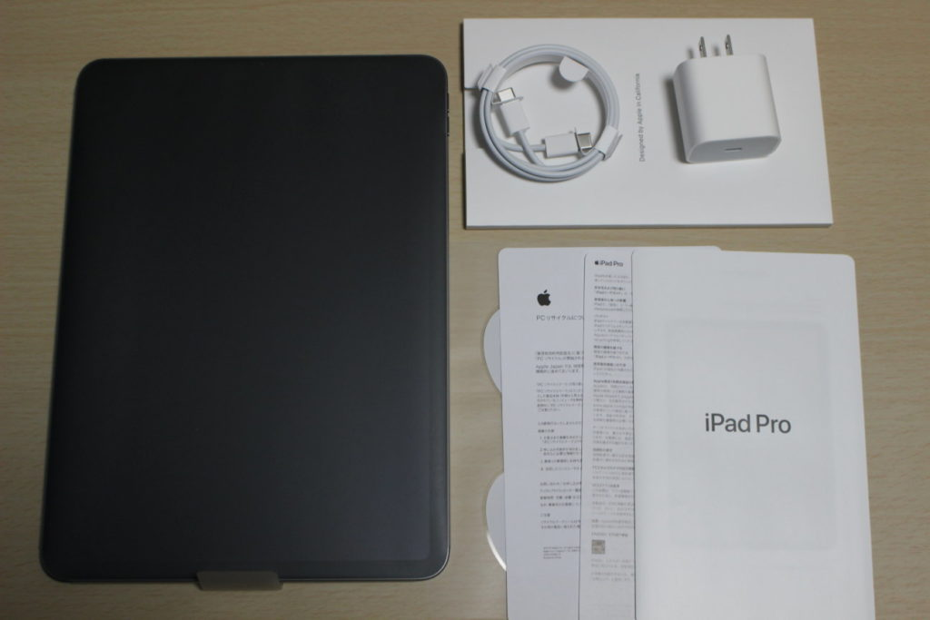 iPad Pro (2020)の開封