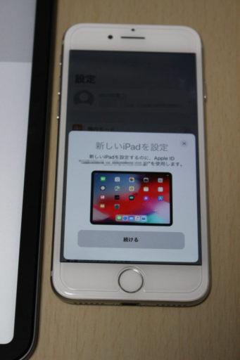 iPad Pro (2020)のクイックスタート手順2