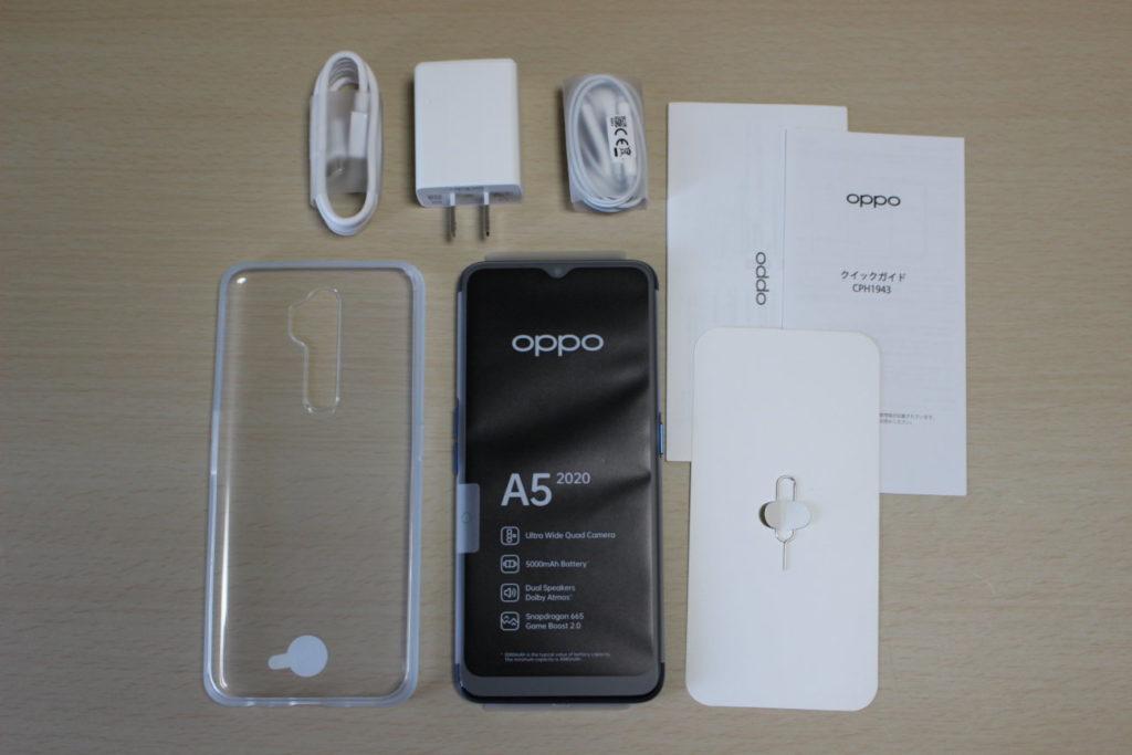 OPPO A5 2020開封