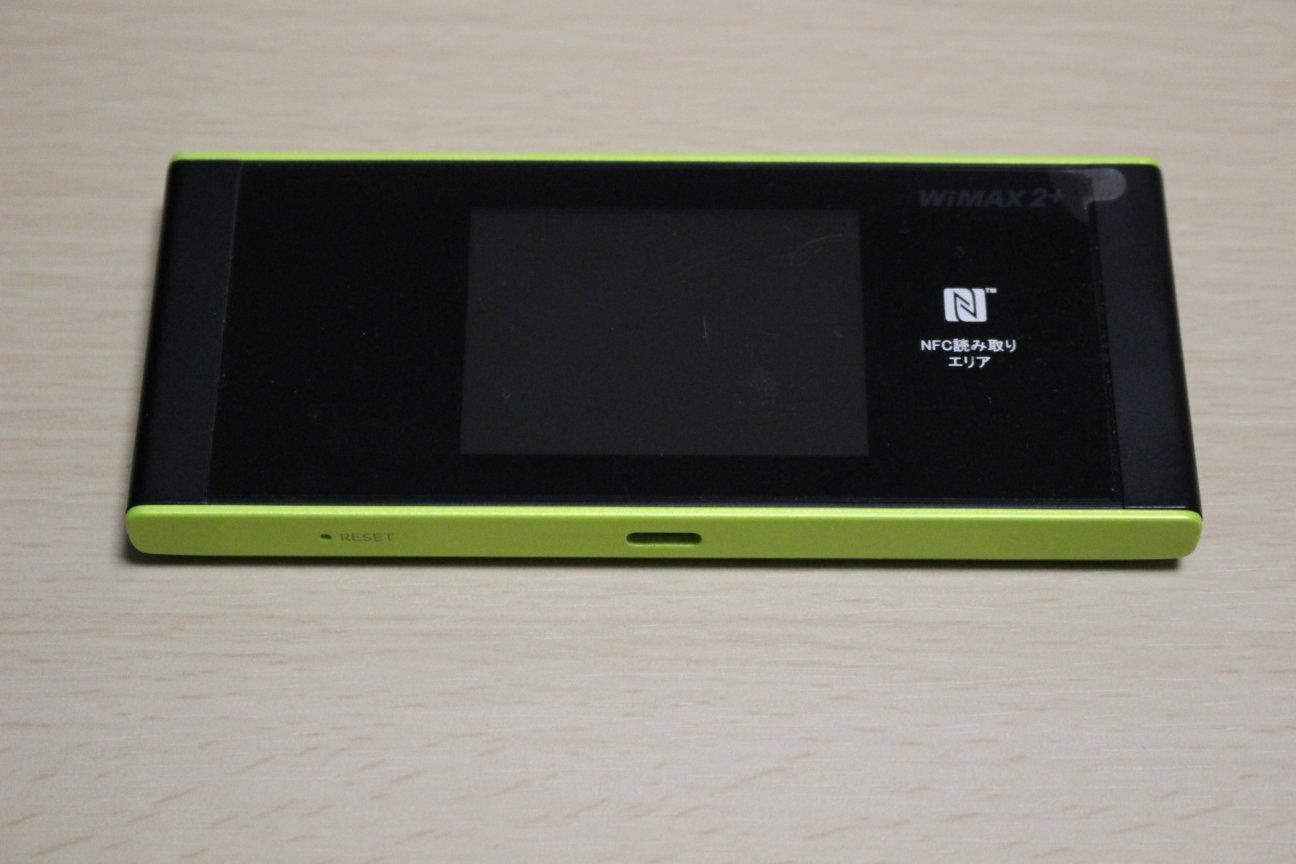 WiMAXモバイルルーター「Speed Wi-Fi NEXT W05」本体1