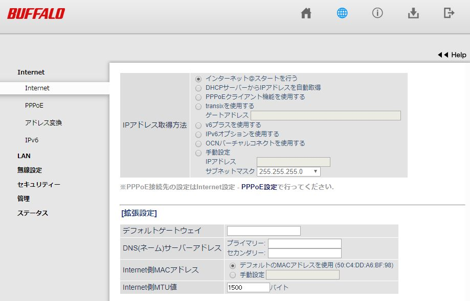Wi-Fiルーター「WSR-1166DHPL」のIPv4設定1
