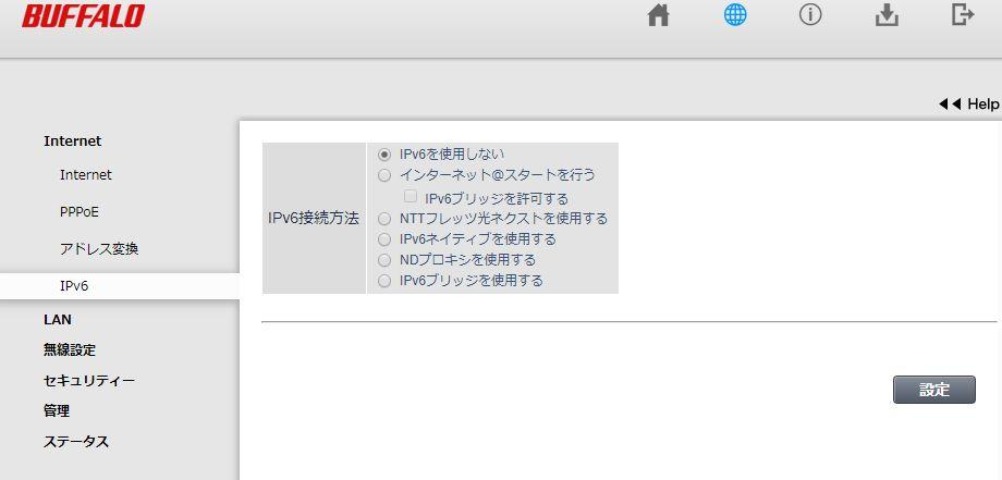 Wi-Fiルーター「WSR-1166DHPL」のIPv4設定2