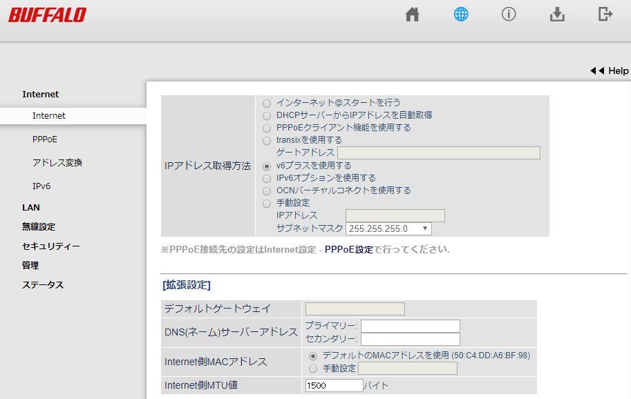Wi-Fiルーター「WSR-1166DHPL」のIPv6設定1