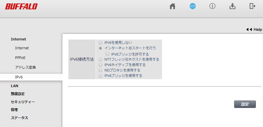 Wi-Fiルーター「WSR-1166DHPL」のIPv6設定2