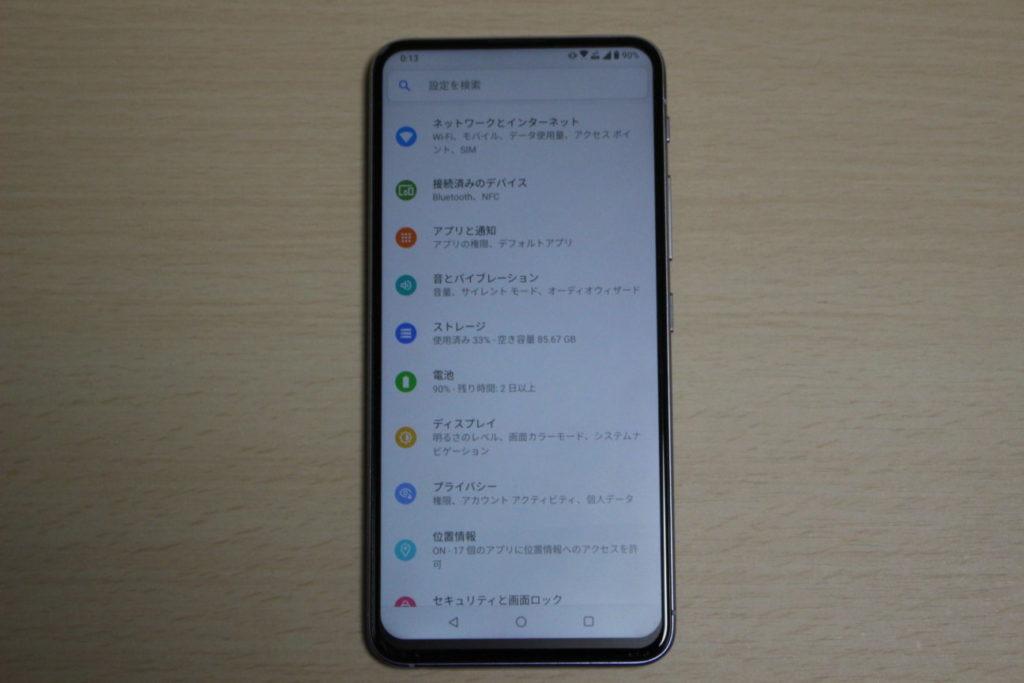 ZenFone6の画面全体