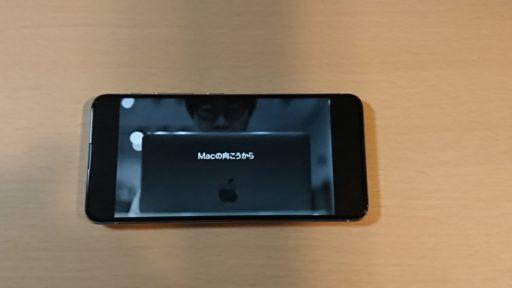 ZenFone6でYouTubeを見る
