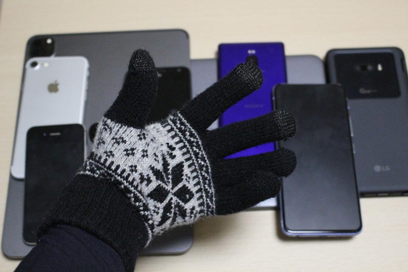 スマートフォン対応手袋とスマートフォン