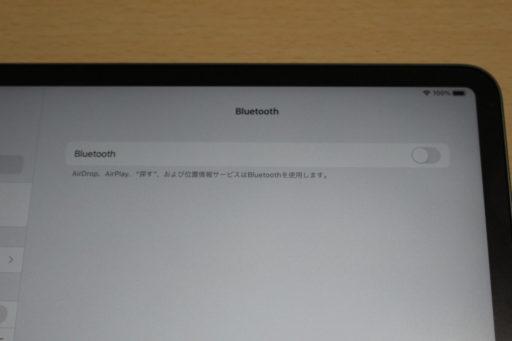 iPad ProのBluetoothをOFF