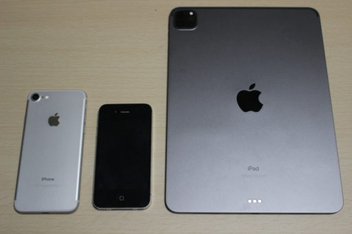 iPhone7・iPhone4S・iPad Pro (2020)