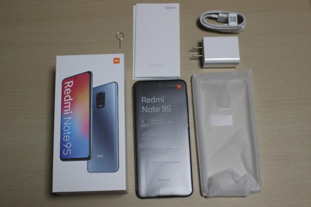 Redmi Note 9Sの内容物