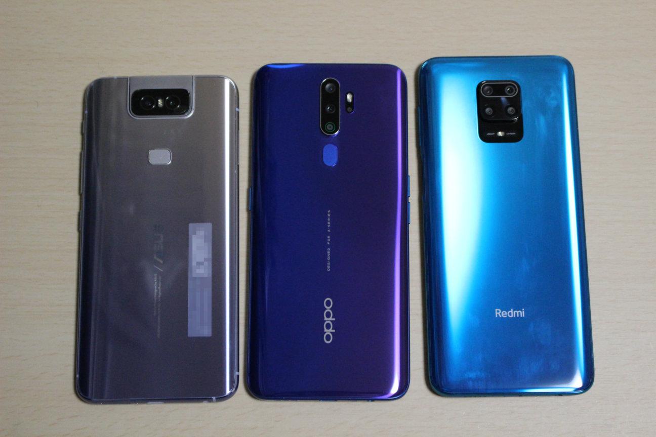 ZenFone6とOPP A5 2020とRedmi Note 9S