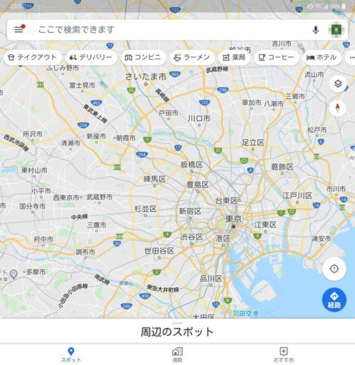 LGG8XThinQのワイドモードのマップのスクリーンショット