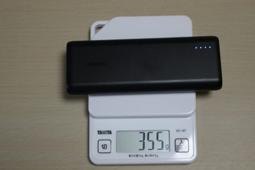 Anker PowerCore 20100の重さ