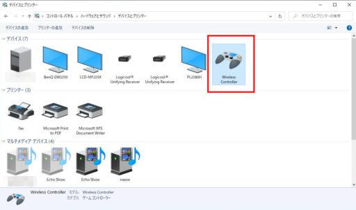 Windows10でのPS4コントローラーの自動認識