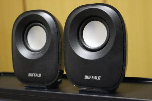 BUFFALOのUSBスピーカー「BSSP29UBK」