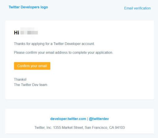 TwitterAPIの申請方法11