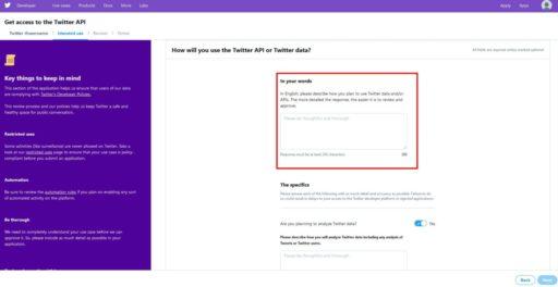 TwitterAPIの申請方法5
