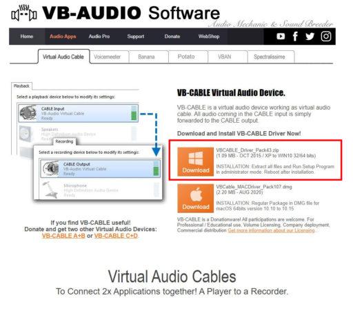 VB-CABLEのダウンロード・インストール手順1