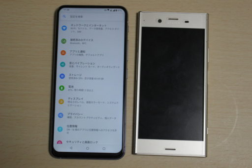 ZenFone6とXperiaXZ1