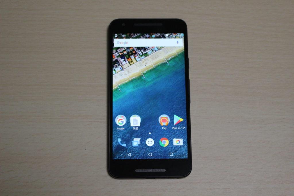 Nexus5Xの本体表面