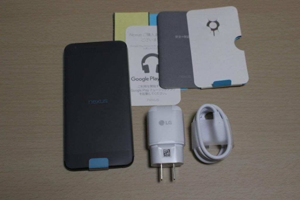 Nexus5Xの内容物
