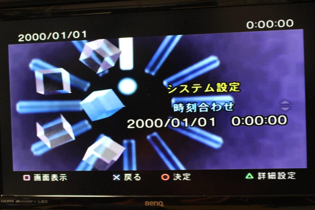 PlayStation2をHDMI対応モニターに表示