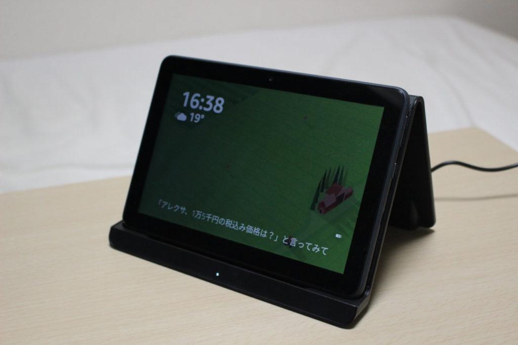 Fire HD 8 Plus用ワイヤレス充電スタンド