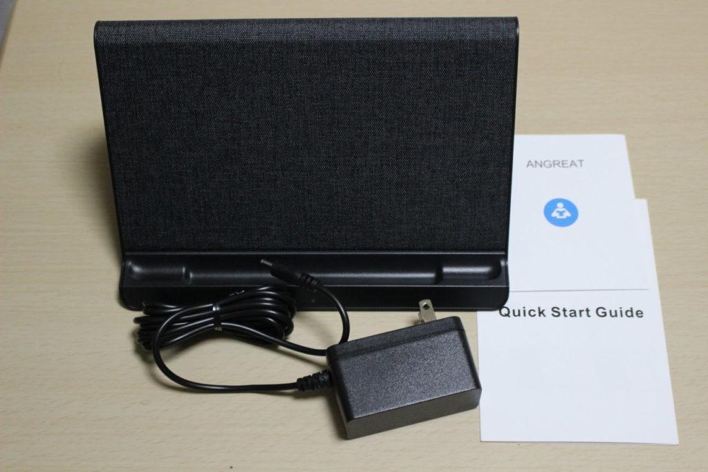 Fire HD 8 Plus用ワイヤレス充電スタンドの内容物