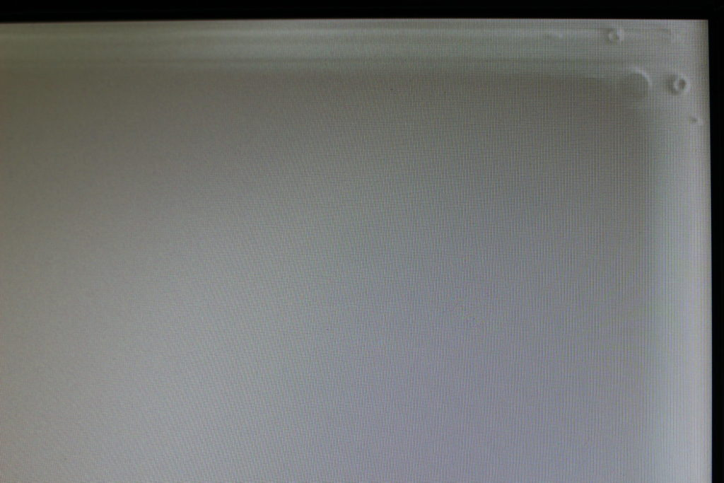 モニターの焼き付き(LCD-MF225XBR)を直す前