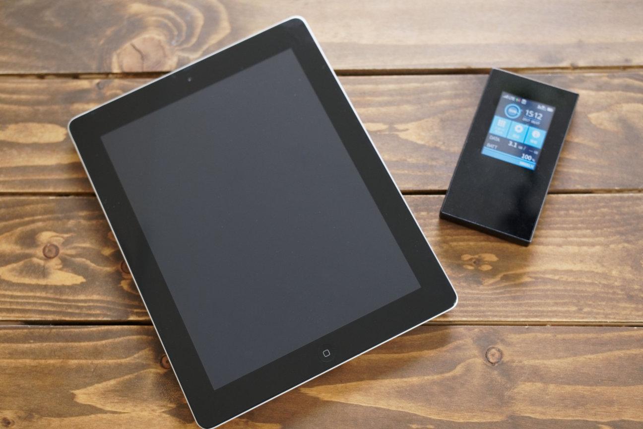 iPadとモバイルWi-Fiルーター