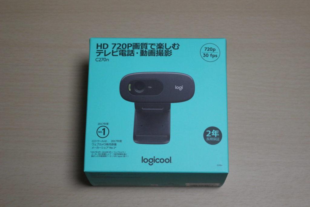 ロジクールのWebカメラ「C270n」の箱