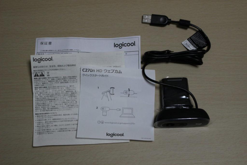 ロジクールのWebカメラ「C270n」の内容物