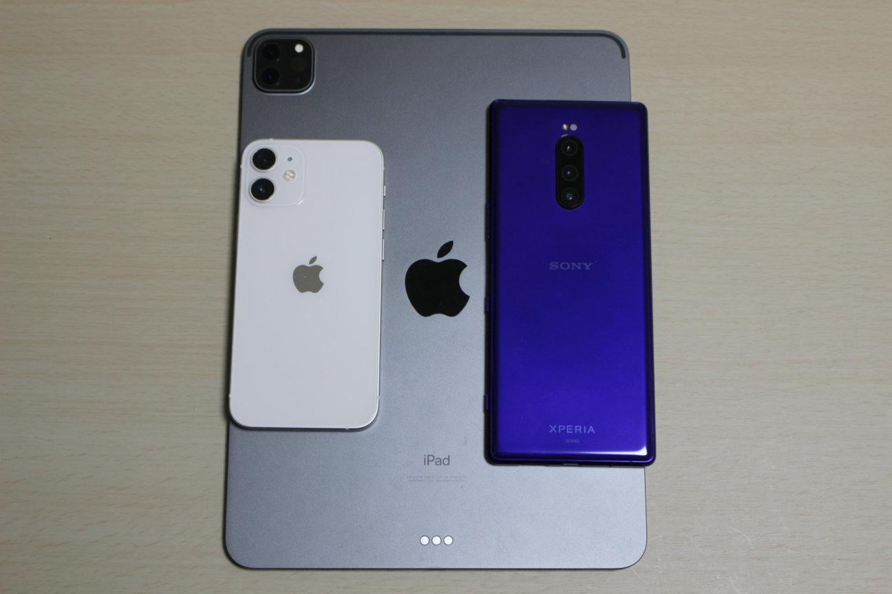 iPadPro2020とiPhone12miniとXperia1