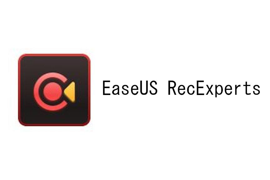 「EaseUS RecExperts」