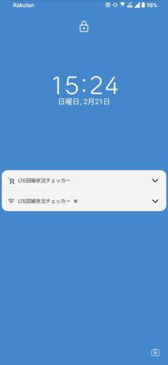 LTE回線状況チェッカー(楽天回線)でロック画面