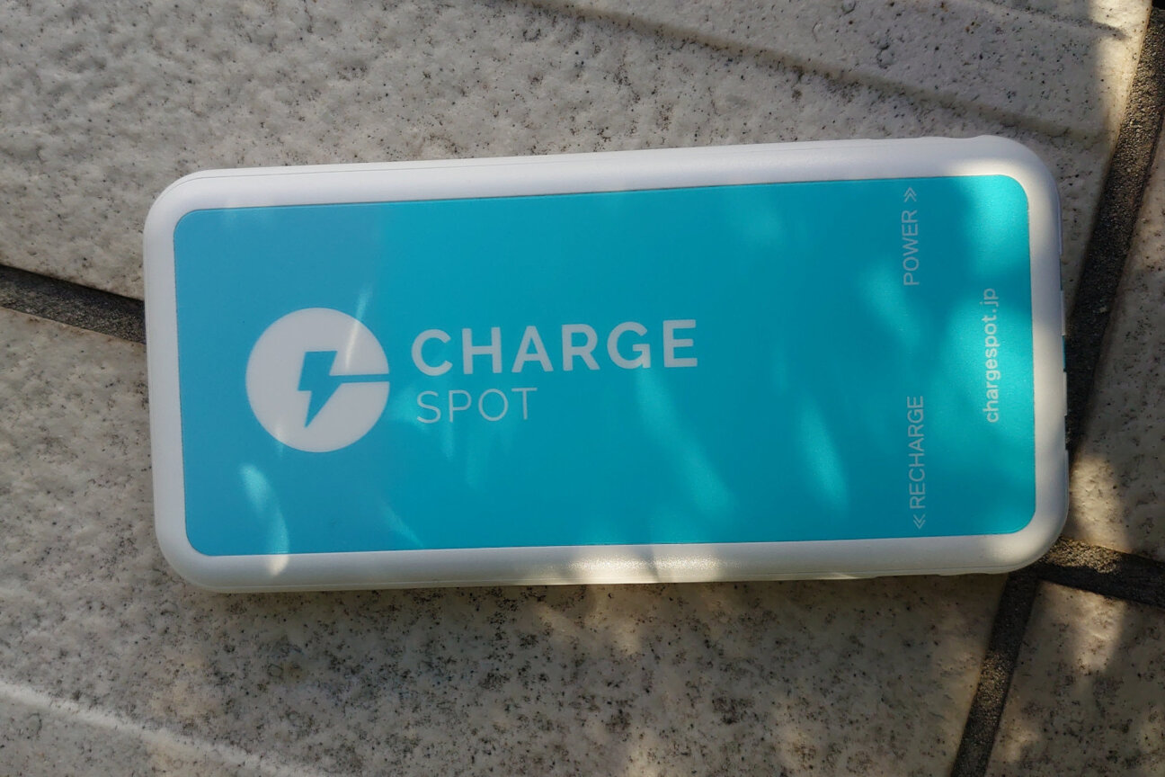 「ChargeSPOT」のモバイルバッテリー
