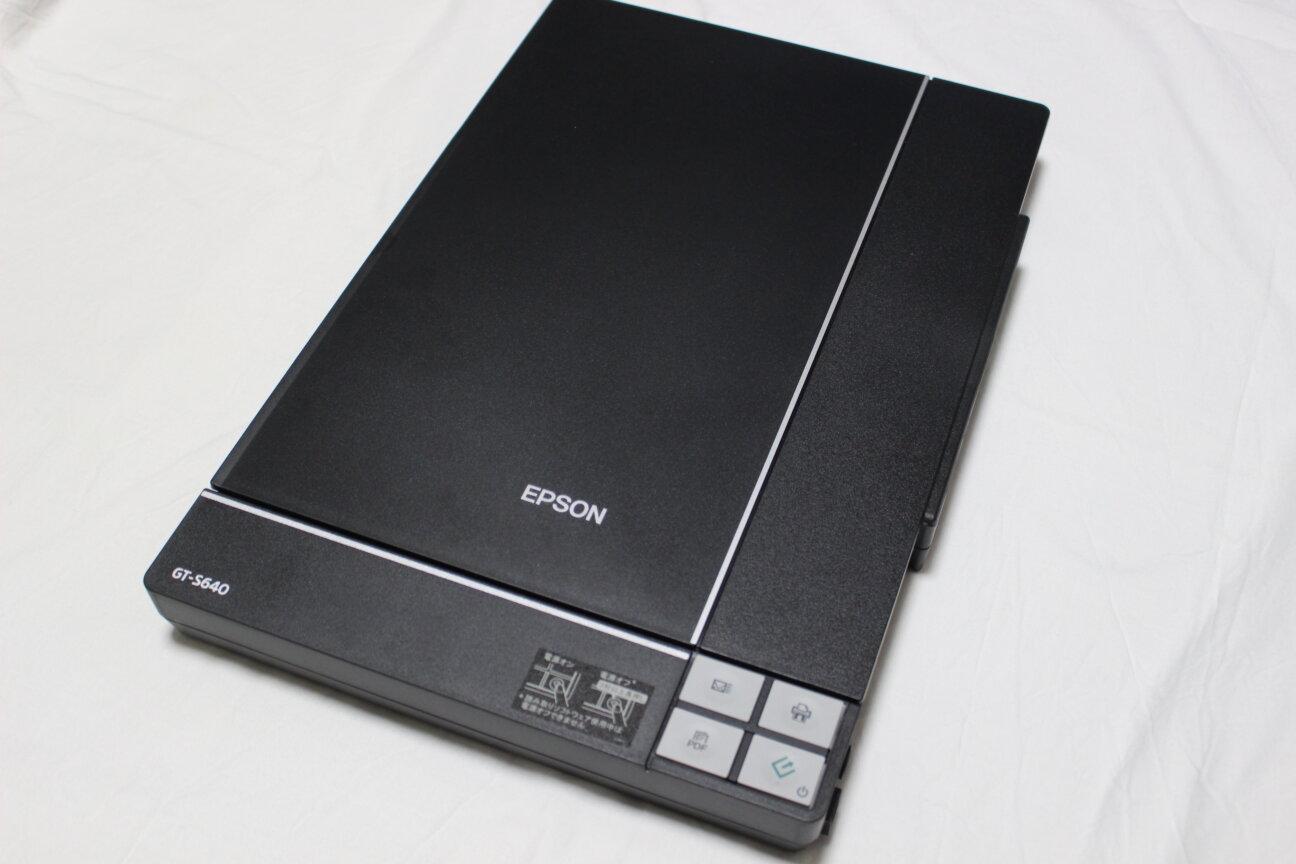 エプソンスキャナー「GT-S640」