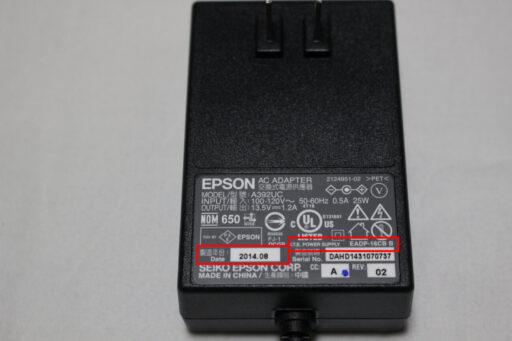エプソンスキャナー「GT-S640」の不具合ACアダプター(対象外製品の場合)