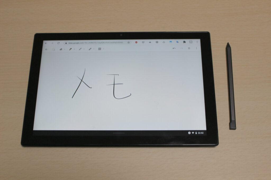 「Chromebook Detachable CM3」スタイラスペン