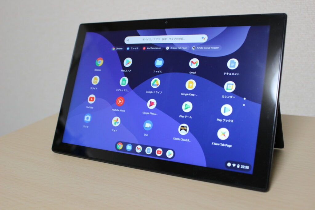 「Chromebook Detachable CM3」タブレットモード