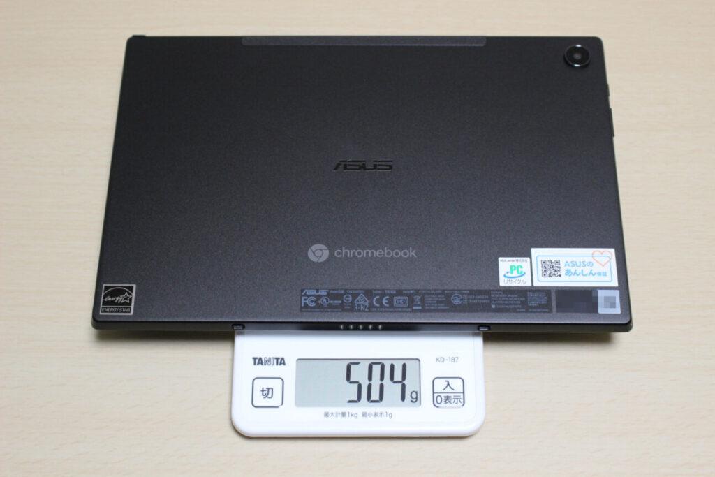 「Chromebook Detachable CM3」本体の重さ