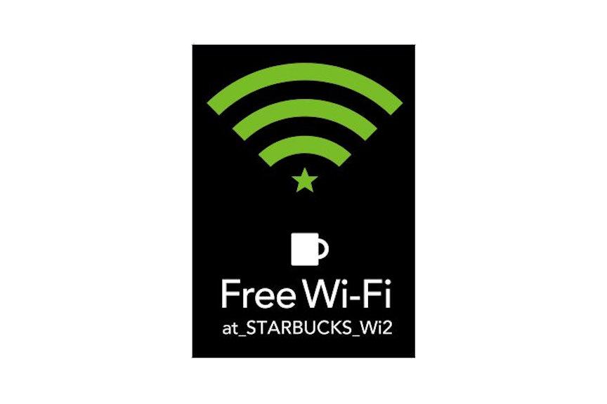 スターバックスのWi-Fi