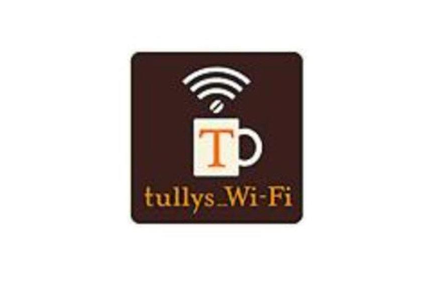 タリーズのWi-Fi