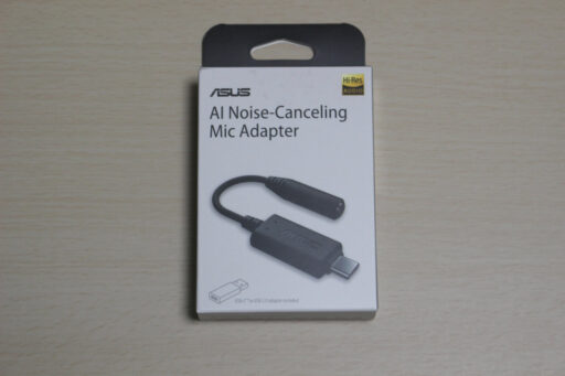 「AI Noise-Canceling Mic Adapter」