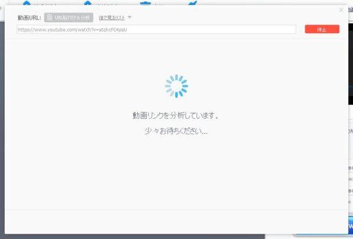VideoProcのWeb動画保存(5)