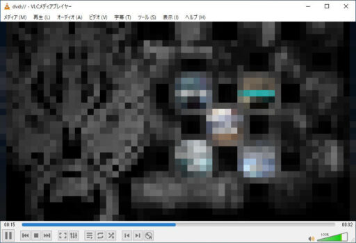 「VLC media player」でDVD再生