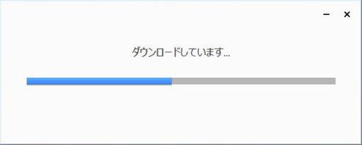 Windows10でGoogle日本語入力を設定(3)