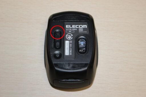 エレコムのマウス「M-FBL3BBS」の接続方法(3)