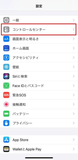 iPhoneでのQRコード読み取りーコードスキャナー設定(1)ー