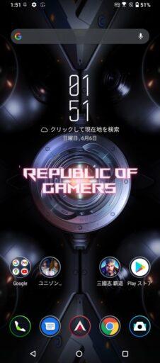 「ROG Phone 5」のホーム画面